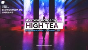 Label Management Masterclass by High Tea // Skorpion Academy photo